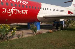 Kathmandu to Dhangadi Flight