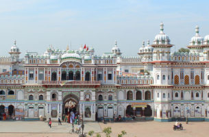 Kathmandu to Janakpur Flight Ticket, Air Fare, Booking