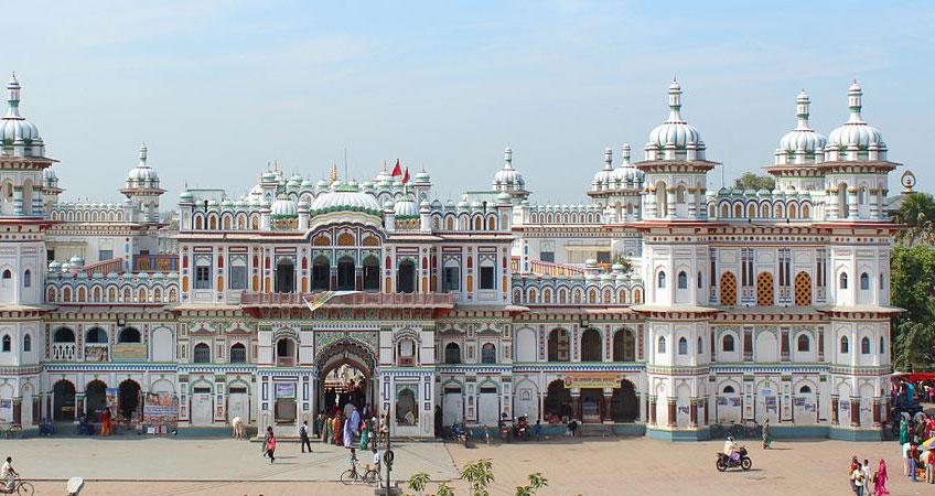 Kathmandu to Janakpur Flight Ticket, Air Fare, Booking